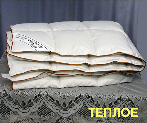 172 на 205 размер одеяла это