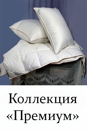 """Подушки из 100% серого гусиного пуха категории """"Экстра"""" ткань верха - сатин однотонный"""
