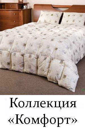 Одеяла из гусиного пуха 1-й категории (70%пух 30%перо) ткань верха - тик цветной