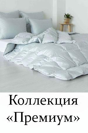 """Одеяла из 100% серого гусиного пуха категории """"Экстра"""" ткань верха - сатин однотонный"""